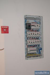 Разводка электрики в новостройке